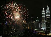 Высшее образование за рубежом,  Малайзии!