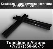 Карандаш для ремонта изоляции PERP-MELT-STICK